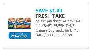 $1 coupon for KRAFT #FreshTake at Walmart #CollectiveBias